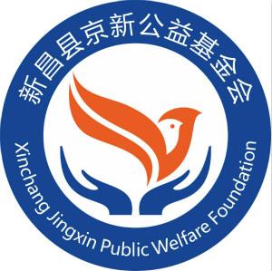 基金会logo_meitu_11_meitu_12.jpg
